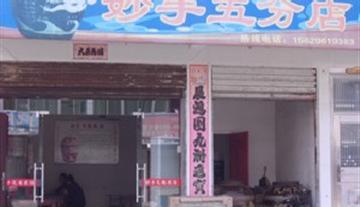 江西民间特色瓦罐煨汤