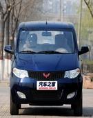 五菱宏光-2010款 1.4L 标准型