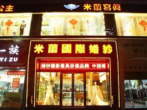 怀化米兰国际婚纱摄影