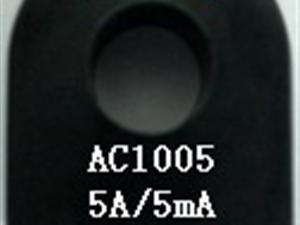AC1005 BHMCT**/5mA
