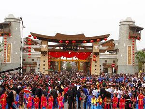 北川文化旅游投资有限公司