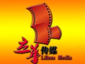 湖北赤壁立华传媒有限公司