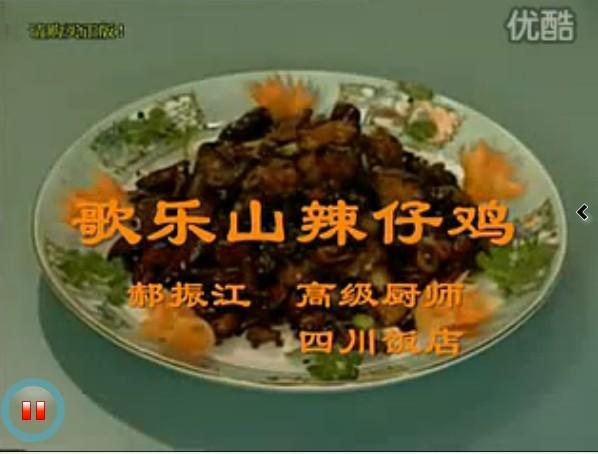 美食视频之八大菜系-川菜