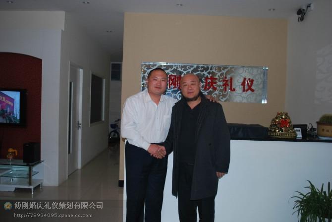 傅总和火风模仿秀张彦文老师