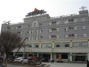 鄯善西游酒店