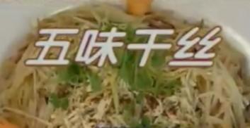 五味干�z��l菜�V