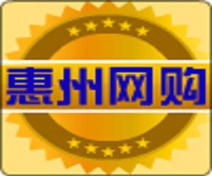 www.gdhzego.ccoo.cn