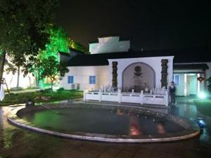 安吉蓝海汤泉农家乐饭店