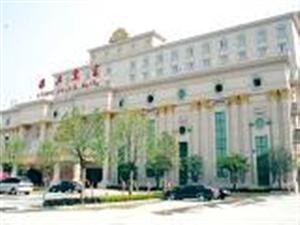 安吉雅典皇宫大酒店
