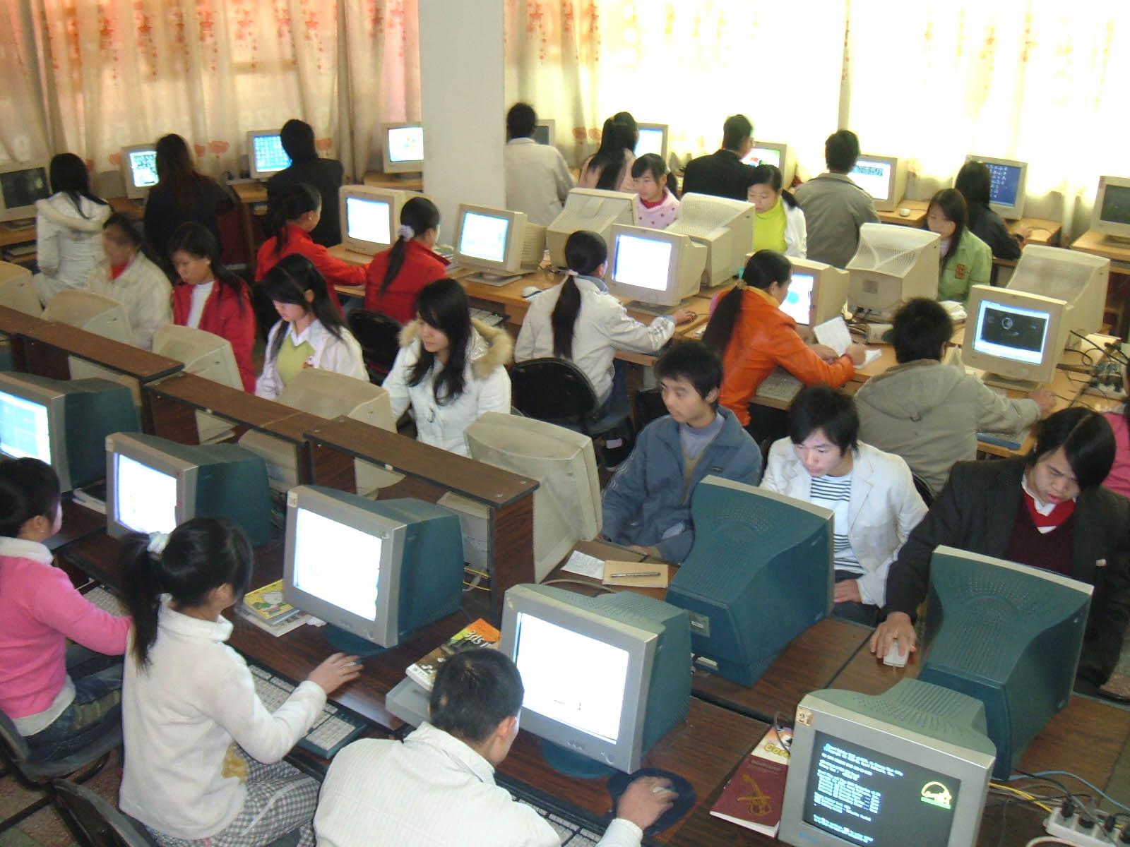 邵东光辉电脑学校