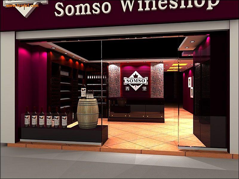 汉中进口葡萄酒专卖