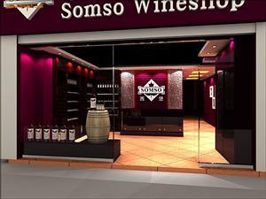 威尼斯人网上娱乐平台进口葡萄酒专卖