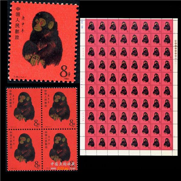 """收购邮票-邮票""""一纸富贵"""""""