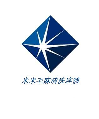 好项目招加盟-哈尔滨米米汽车座垫专业清洗连锁