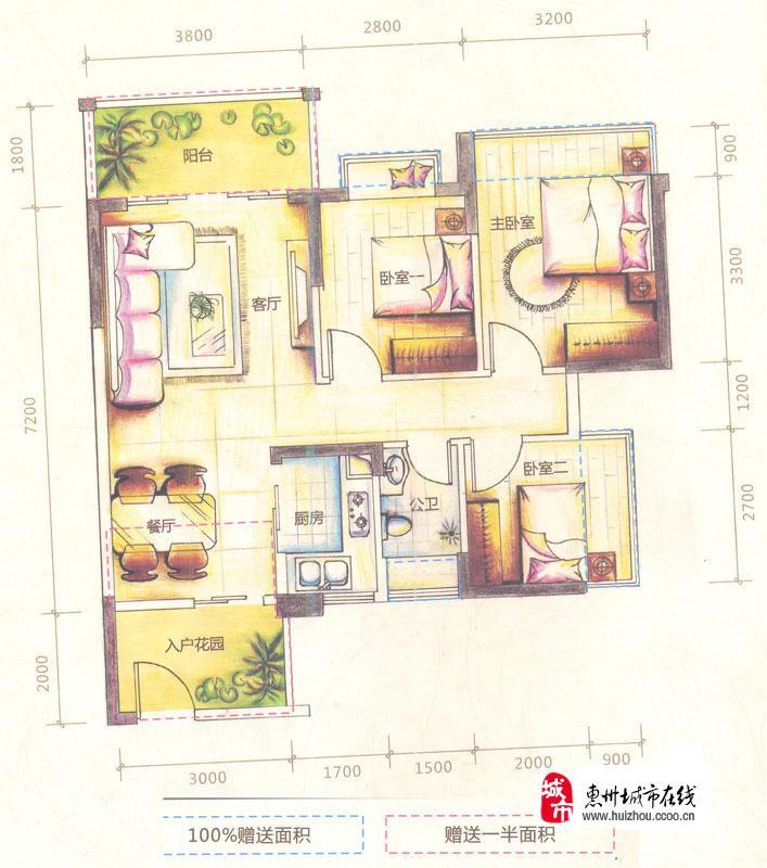 b座08、09户型三房二厅3室2厅1卫 87.41�O