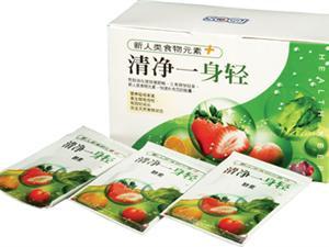SOQI 复方香薰精油――茉莉卵巢保养油