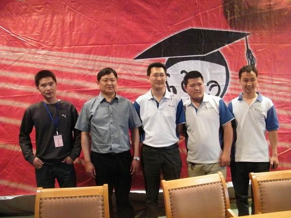 北京神墨教育新蔡分校