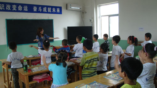 泰安教育培訓|泰山巨人教育|泰安巨人教育