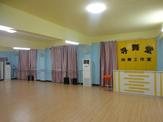寻舞堂街舞培训中心2014年开始招生
