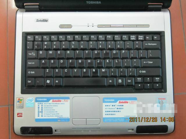 东芝15寸轻薄笔记本电脑 - 1380元