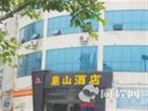 重庆江津鼎山酒店