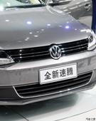 垂直换代 国产一汽-大众新速腾发布