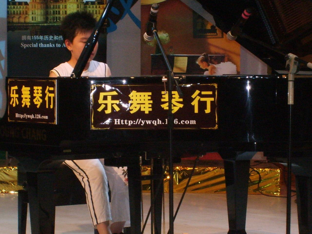 樂舞琴行樂器培訓班常年招生!