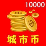 夹江在线一年电脑软件维护城市币抽奖