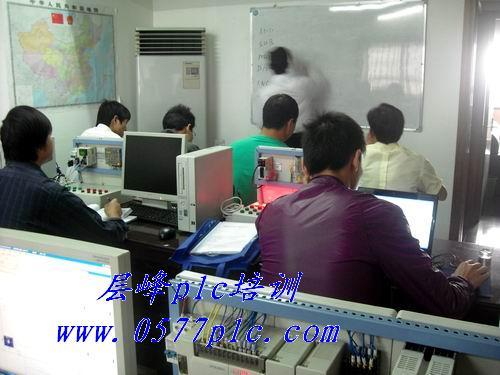 單片機培訓,層峰自動化培訓,PLC培訓