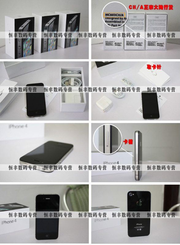 出售高仿蘋果手機雙模雙待智能機只要300元