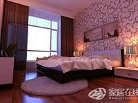 保利家园84平米两室两厅设计