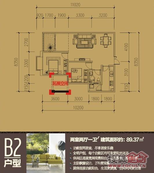 红星国际广场楼盘规划图|户型图|实景图|样板间-昆明