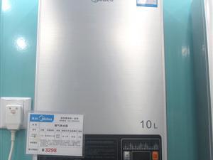 美的燃气热水器 JSQ20-10HB