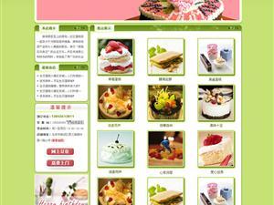 21套美食类网站模板500元/套含域名空间维护费
