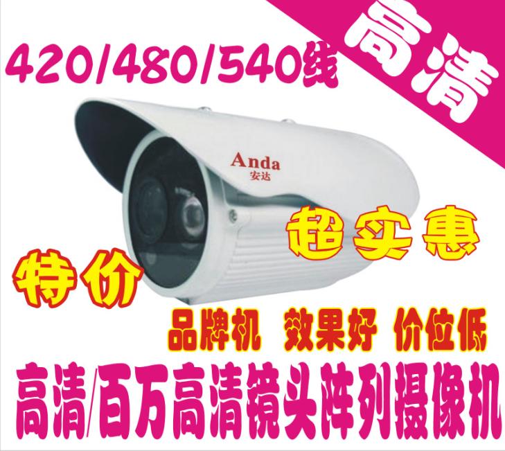 安防监控器材批发销售