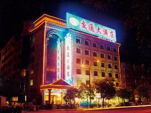 宿松县交通大酒店