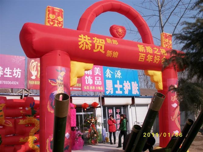 莒县双囍婚庆礼仪近期推出优惠活动