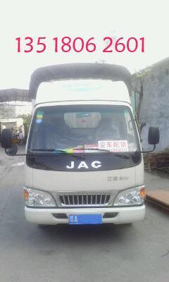 海口小貨車搬家 拉貨13518062601