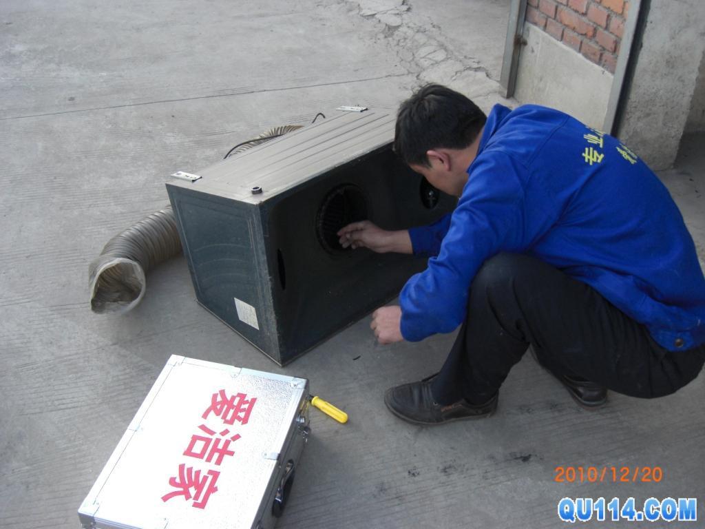 快捷厨电销售维修