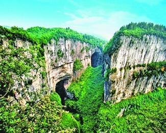 武漢到山城重慶、武隆專列四日游 重慶專列旅游