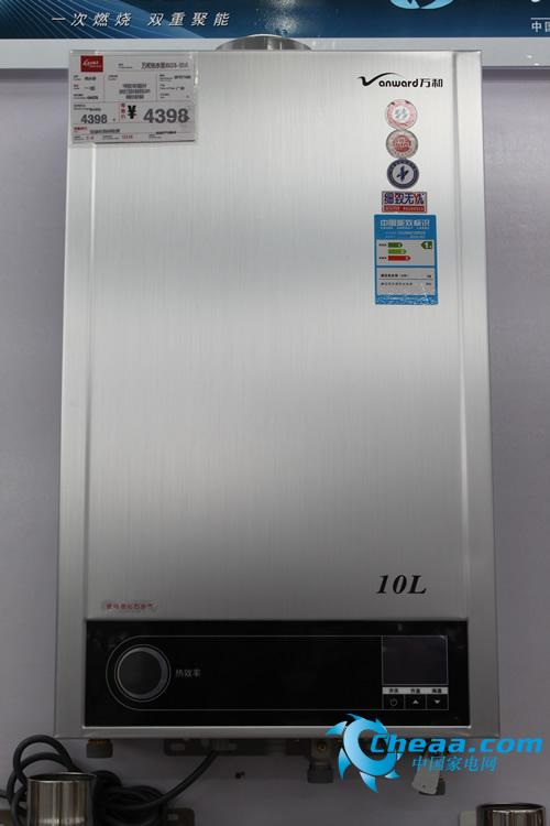 出售99新万和燃气热水器一台!冷凝恒温型平衡式!