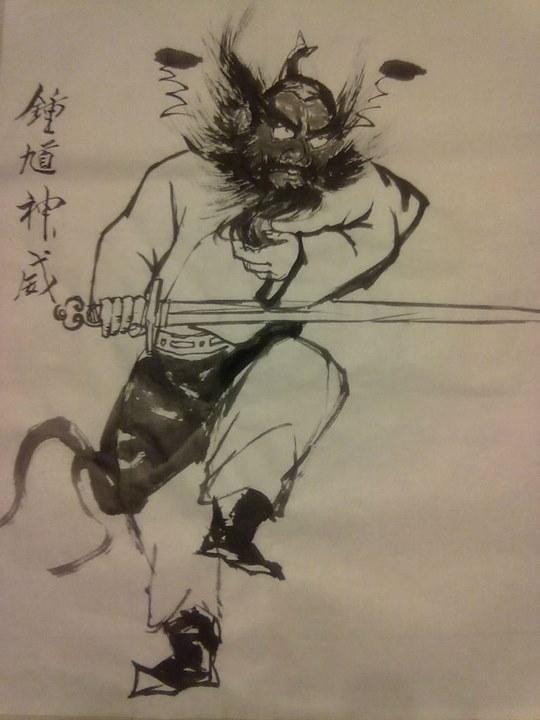 写意国画:钟馗神威