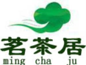 永丰茗茶居官方网站