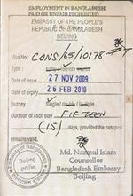 办理孟加拉签证 孟加拉商务签证 孟加拉旅游签证