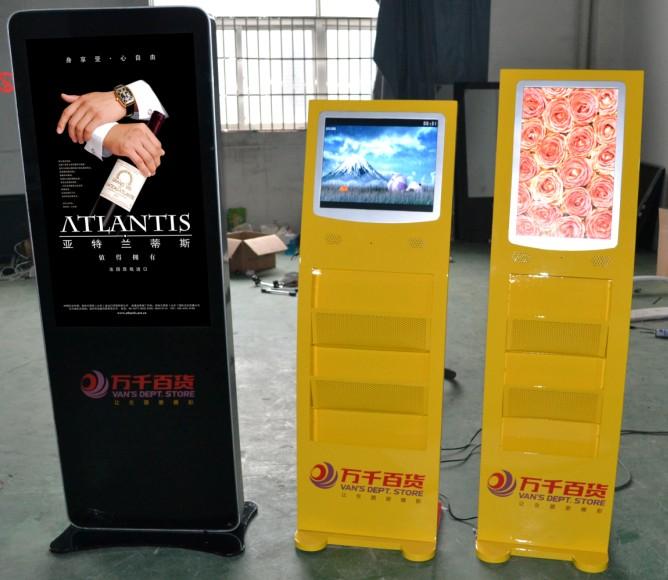 万隆网络LCD广告招商