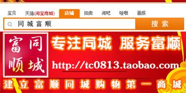 同城台湾快三app下载—官方网址22270.COM顺,台湾快三app下载—官方网址22270.COM顺本地购物网站。