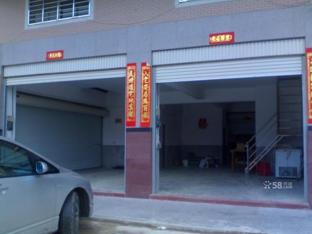 凤华制衣厂后面店面出租