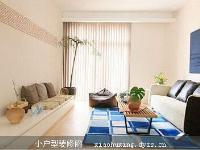 日式风格小户型装修案例欣赏