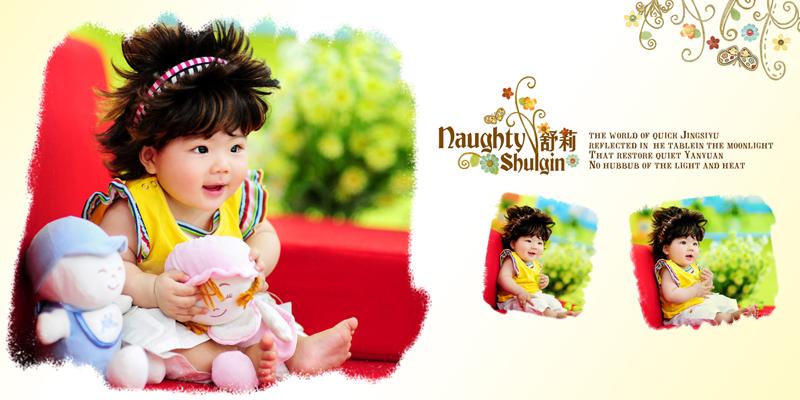 萍乡七彩童年儿童摄影