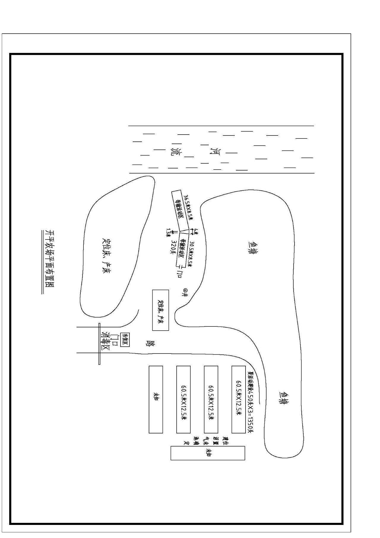 房屋楼层水电设计图